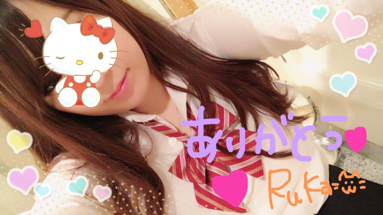 「退勤☆彡.。」11/13(11/13) 07:04   るかの写メ・風俗動画