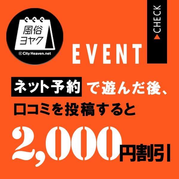 こよみ|名古屋ヘルスの最新写メ日記