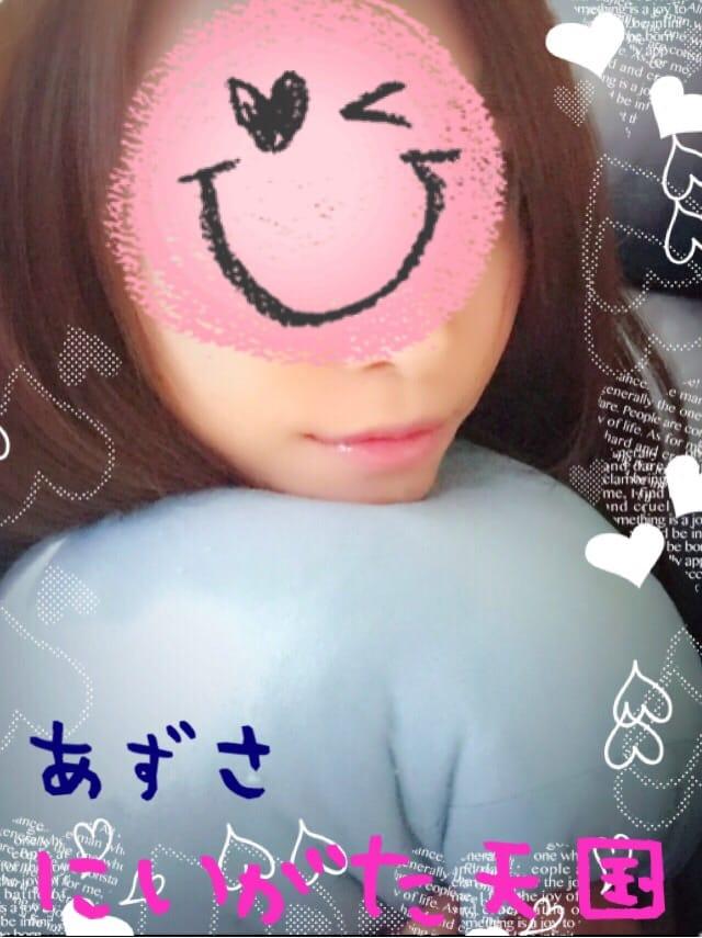 「今日も」11/13(11/13) 11:48 | あずさ☆2年生☆ の写メ・風俗動画