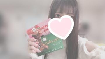 「出勤?」11/21(11/21) 11:48   しのの写メ・風俗動画