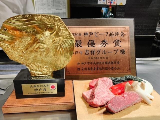 「お肉」11/22(11/22) 00:20 | あゆみ★の写メ・風俗動画