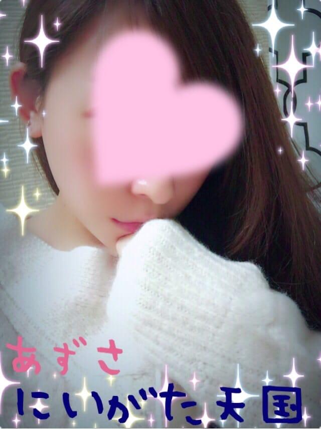 「しゅっきんっっした」11/13(11/13) 18:14 | あずさ☆2年生☆ の写メ・風俗動画