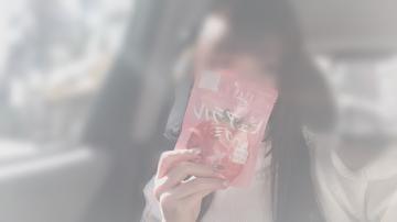 「出勤?」11/22(11/22) 11:47   しのの写メ・風俗動画