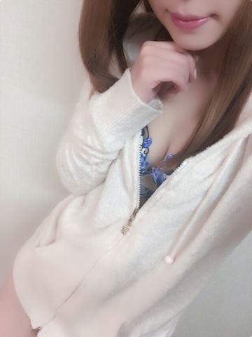 「予約ありがとうございました!」11/13(11/13) 18:41 | ちなつの写メ・風俗動画