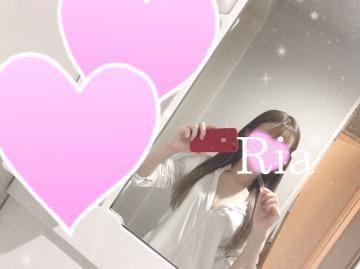 「【ただいまっ?】」11/22(11/22) 20:17   りあの写メ・風俗動画
