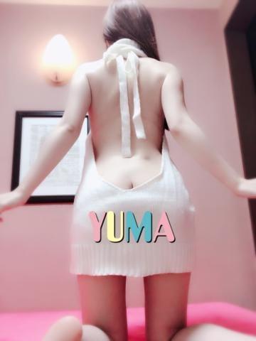 「出勤♪」11/23(11/23) 12:02 | ユマの写メ・風俗動画