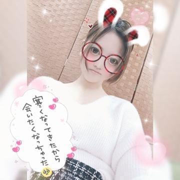 めあり【色白スレンダー美女】|福岡市・博多デリヘルの最新写メ日記