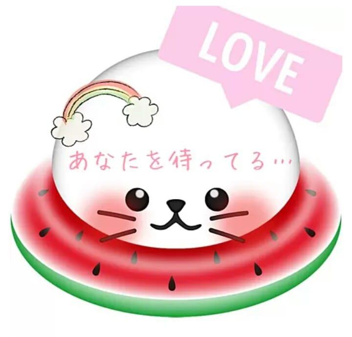「ありがとう♪」11/13(11/13) 23:44 | みいの写メ・風俗動画