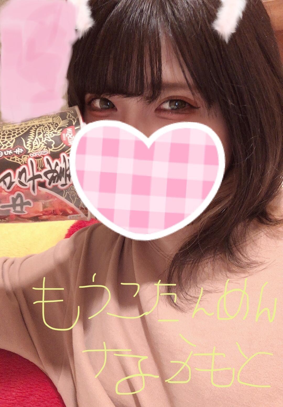 明日花【新人】|新潟・新発田風俗の最新写メ日記