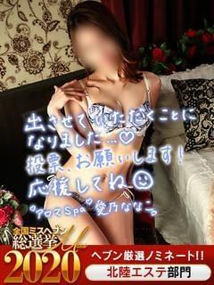 愛乃ななこ【当店看板SS級美女】|金沢風俗の最新写メ日記