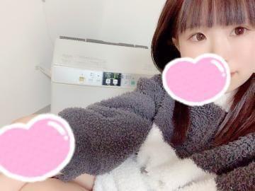 「おはよう〜〜」11/24(11/24) 12:34 | はるかの写メ・風俗動画