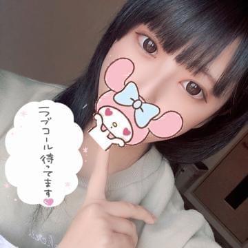 新人ひより☆黒髪ロリ系美少女|倉敷デリヘルの最新写メ日記