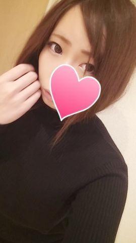みこと ☆一目で恋に落ちる☆|小山デリヘルの最新写メ日記