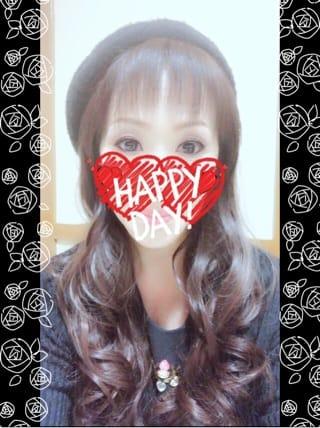 「明日です(o^^o)」11/14(11/14) 11:09   即アポ奥さんの写メ・風俗動画