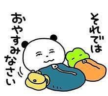 「今日もありがとう!」11/25(11/25) 02:50 | ゆりの写メ・風俗動画