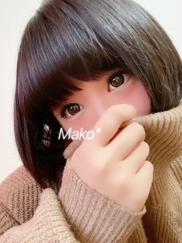 マコ|祇園・清水デリヘルの最新写メ日記