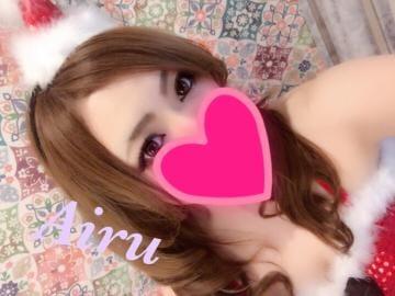 「ありがとう?」11/14(11/14) 17:00 | 愛瑠(あいる)の写メ・風俗動画