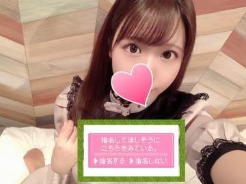 「あすかが あらわれた!」11/25(11/25) 22:51   あすかの写メ・風俗動画