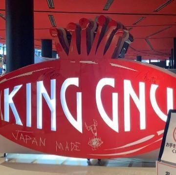 さとこ|新宿・歌舞伎町デリヘルの最新写メ日記