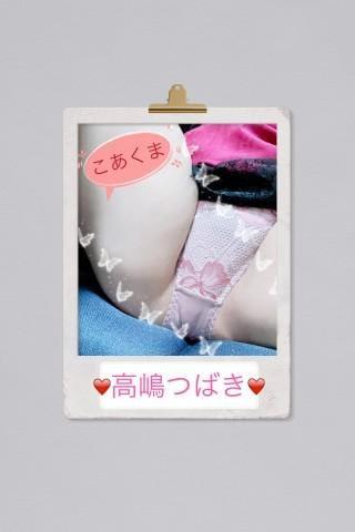 高嶋つばき|東広島デリヘルの最新写メ日記