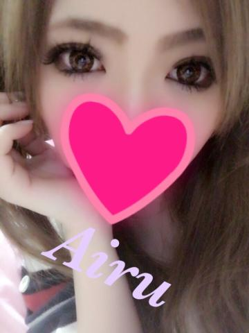 「ありがとう?」11/14(11/14) 19:00 | 愛瑠(あいる)の写メ・風俗動画