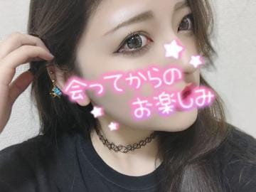 ニコル☆モデル系 上田・佐久風俗の最新写メ日記