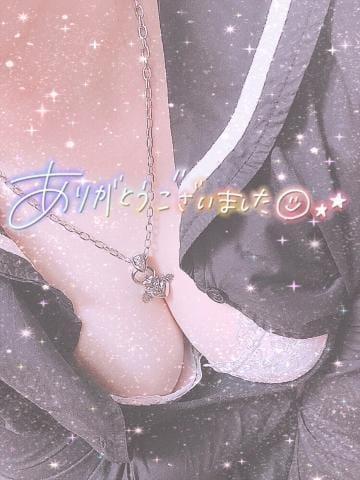 柚月(ゆづき)|金沢風俗の最新写メ日記