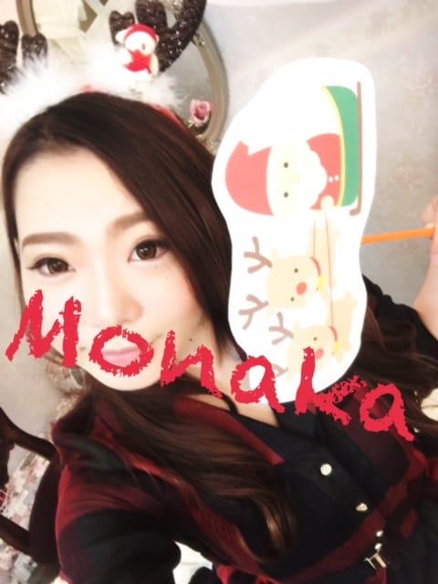 「ありがとう」11/14(11/14) 23:42 | もなかの写メ・風俗動画