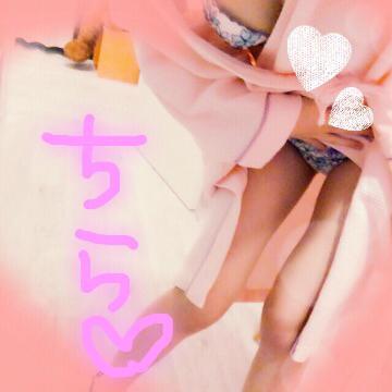 「おつぱい」11/15(11/15) 01:51 | せなの写メ・風俗動画