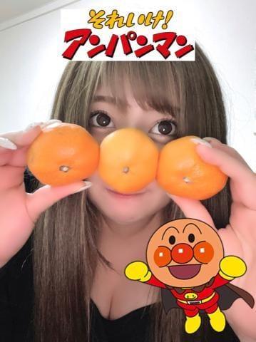 ゆめ 倉敷風俗の最新写メ日記