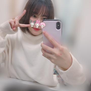 「おれい!」11/27(11/27) 23:42 | らなの写メ・風俗動画