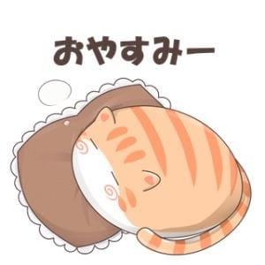 「おやすみなさい」11/28(11/28) 02:44 | 千鶴の写メ・風俗動画