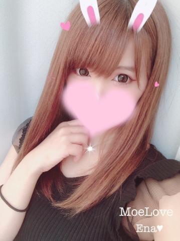 えな☆激カワ美女 倉敷デリヘルの最新写メ日記