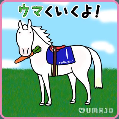 たお|埼玉県デリヘルの最新写メ日記