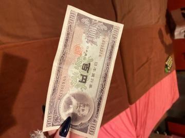ククリ 北九州・小倉風俗の最新写メ日記