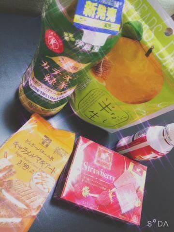 本田らむ【ピュアな未経験美女】 金沢風俗の最新写メ日記