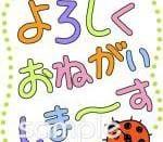 すみれ|小山風俗の最新写メ日記