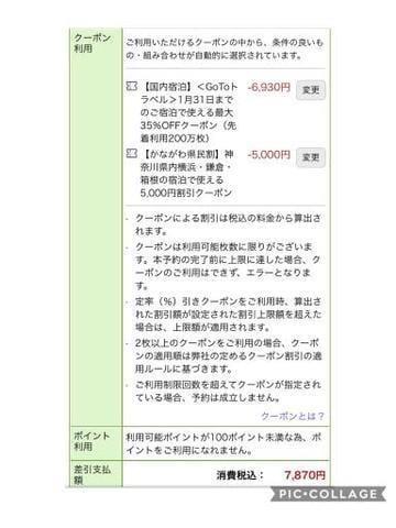 しずか|川崎風俗の最新写メ日記