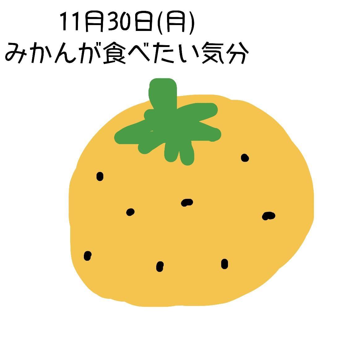 小栗|川崎風俗の最新写メ日記