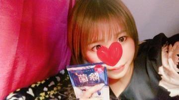 あおい|上野・浅草デリヘルの最新写メ日記