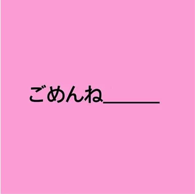 「sorry」11/15(11/15) 22:45 | みいの写メ・風俗動画
