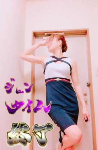 「終了」12/01(12/01) 04:46 | じゅんの写メ・風俗動画