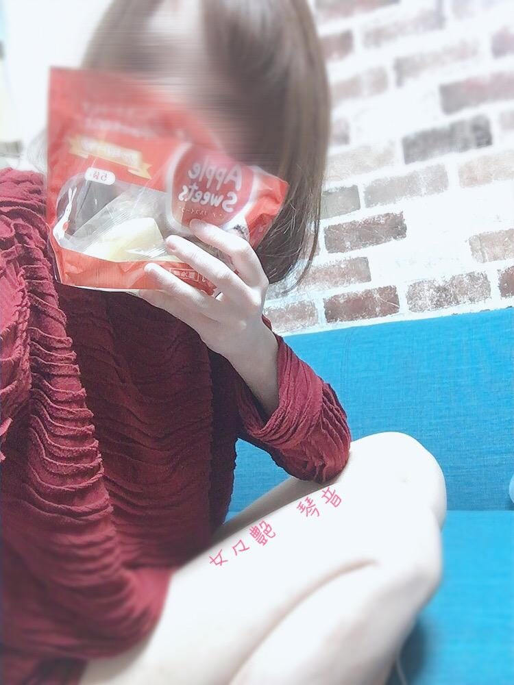「おはようございます」12/01(12/01) 09:47 | 琴音(ことね)の写メ・風俗動画