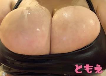 土萌 (ともえ)|上野・浅草デリヘルの最新写メ日記