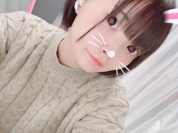 みお☆次世代エース 名古屋デリヘルの最新写メ日記
