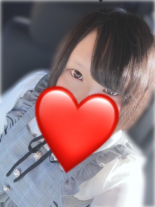 ☆ゆずき☆ 小山デリヘルの最新写メ日記