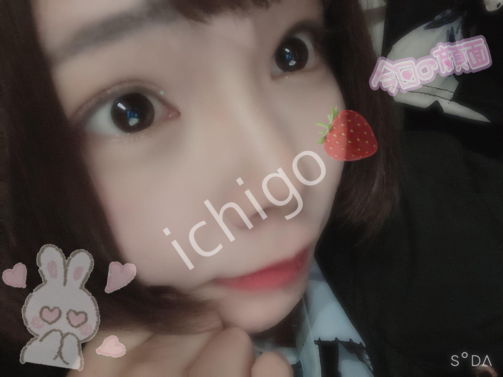 「しゅしゅしゅ出勤〜」12/02(12/02) 16:23 | いちごの写メ・風俗動画