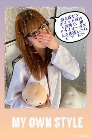 蓮|川崎風俗の最新写メ日記