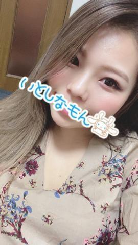 ルイ|祇園・清水デリヘルの最新写メ日記