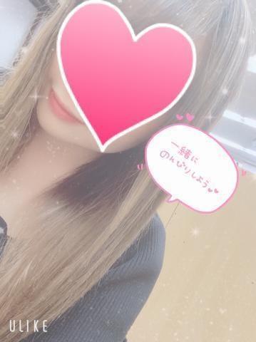 さやか 明るく元気な女の子|渋谷ホテヘルの最新写メ日記